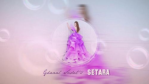 بهترین آهنگ های غزل سادات خواننده افغان +دانلود