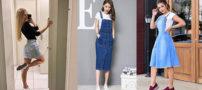 مدل های دامن جین کوتاه و بلند شیک و جدید