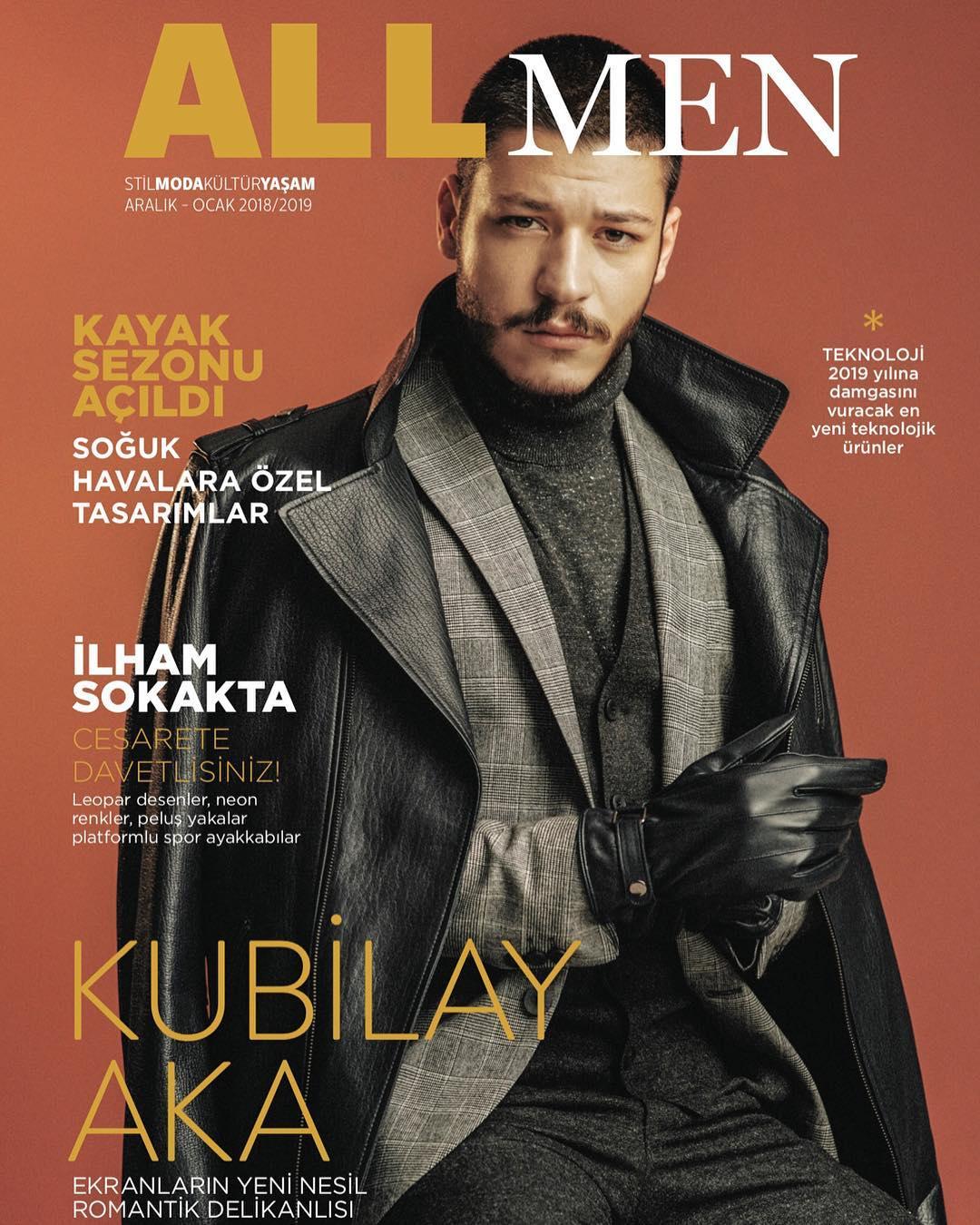 بیوگرافی کوبیلای آکا Kubilay Aka ،رابطه با میرای دانر