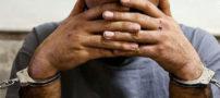 تجاوز به 4 دختر تهرانی توسط راننده پرشیا