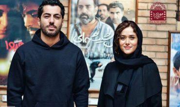 بیوگرافی نوید پورفرج استعداد جدید سینمای ایران