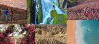 بهترین مناطق بکر و فوق العاده زیبای گردشگری ایران