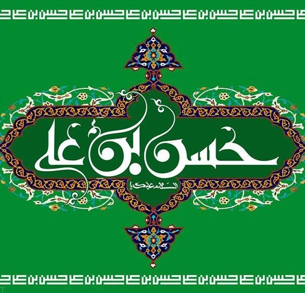 جدیدترین پیام تبریک ولادت امام حسن مجتبی (ع)