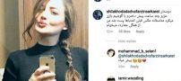 ماجرای عکس بدون حجاب شیلا خداداد در اکانت اینستاگرامش
