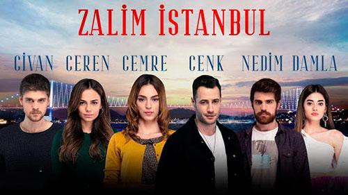بیوگرافی بازیگران سریال استانبول ظالم ،خلاصه داستان
