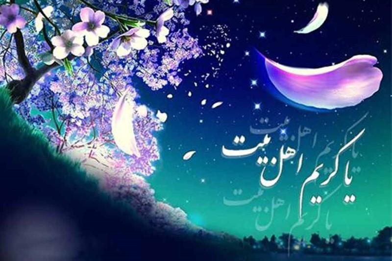 عکس نوشته تبریک ولادت امام حسن مجتبی(ع)