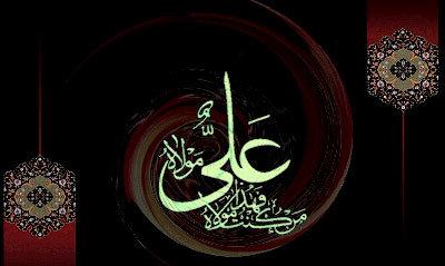 عکس پروفایل ،عکس نوشته شهادت امام علی (ع)