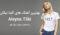بهترین آهنگ های آلینا تیلکی Aleyna Tilki ،دانلود