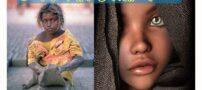 روز جهانی مبارزه با کار کودکان (12 ژوئن – 23 خرداد)