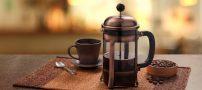 طرز تهیه قهوه فرانسه با روش های ناب