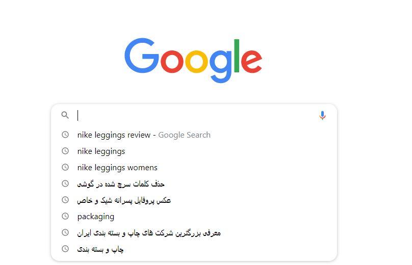 حذف کلمات سرچ شده گوگل در گوشی و دسکتاپ