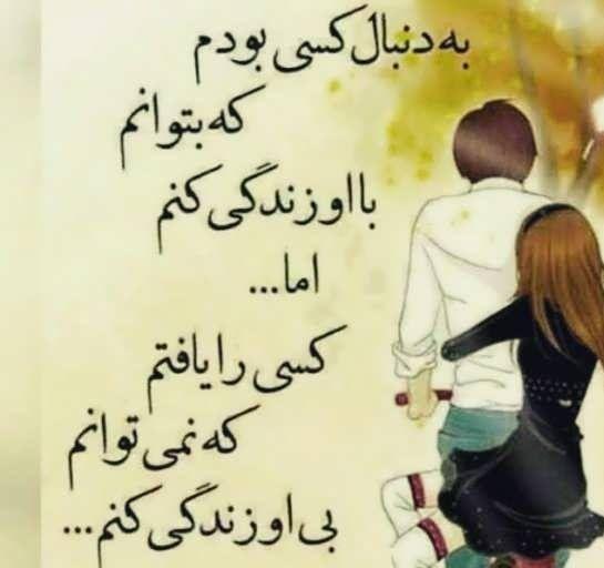 جملات انگیزشی عاشقانه