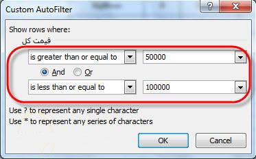 در اکسل چگونه فیلتر کنیم؟ آموزش انواع فیلتر