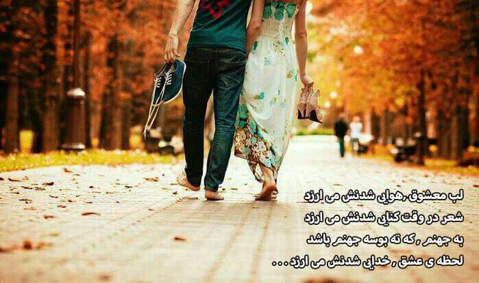 نقل قول های عاشقانه ناب و جذاب