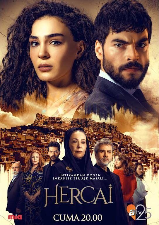 عکس های بازیگران سریال ترکی ریحان / تردید / هرجایی